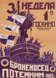 affiche du film Le cuirassé potemkine